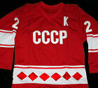 VIACHESLAV FETISOV HOCKEY JERSEY USSR CCCP RUSSIA NEW SEWN ANY SIZE