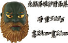 2016 Hot 100%  Resin Full Face Mask Cosplay Props For film Journey to the west