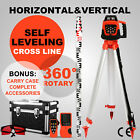 ROTARY RED LASER LEVEL+TRIPOD+STAFF PRECISE MEASURING LAYOUT TOOL WHOLESALE