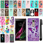 For LG Class F620 Zero H650 PATTERN HARD Back Case Phone Cover + Pen