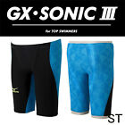 MIZUNO Swim suit Men GX-SONIC III ST FINA Approval Model from Japan(Choose size)