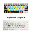 For Apple Final Cut Pro X Shortcut Keyboard Cover Skin for MacBook Air Pro 13 15