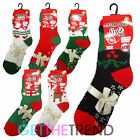 Womens Xmas Novelty Slipper Socks Ladies Thick Winter Cosy Novelty Gripper Socks