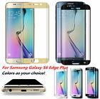 Full Coverage 2.5D Curved Tempered Glass Screen Protector For Samsung Galaxy