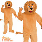 Adult Lion Mascot Costume Animal Fancy Dress Outfit New