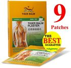 9x  LARGE 10 x 14cm  Tiger Balm Pain Relief Plaster Patches  9 - Cool 10