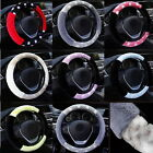 Fashion Super Soft Winter Warm Long Plush Nonslip Car Steering Wheel Cover 15""