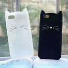 Cute Cartoon Cat Rugged Rubber Silicone Soft Case Cover for iPhone 6/6S/7/7 Plus