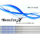 NEW JAPAN TRIPHAS Basileus α RSP shaft ONLY driver