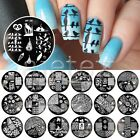 DIY Resusable Round Nail Stamp Plate Manicure Design Stainless Steel - 60 Styles