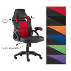 Swivel PU Leather Office Racing Computer Desk Chair Ergonomic Style Six Colors