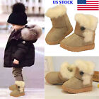 Khaki Boys Girl Kid Snow Boots Winter Warm Buckles Suede Fabric Children's Shoes