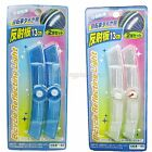2 Pieces Bicycle Wheel Attach 13 cm Long Sports Tool Kit Plastic Reflector