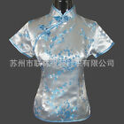 Wholesale Hot Sale Chinese Tradition Women's Brocade Shirt Blouse Tops S-XXL