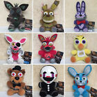 New Funko Limited Edition Exclusive FNAF Five Nights at Freddys Plush Toy Doll