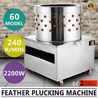 60CM Feather Plucker Plucking Machine Poultry Plucker Automatic Chicken NEWEST