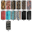 Cool Snake Skin Design Case/Cover. Designs for Iphone 4/4s,5/5s, 5c & 6(4.7)/6+