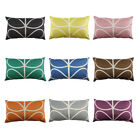 Home Decor Leaves Pattern Cushion Cover Cotton Linen Throw Pillowcase 30*50 cm