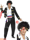 80s Adam Ant Costume + Wig Men New Romantic Prince Charming Fancy Dress Pop Star