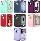 New Hybrid Anti-Dust Rugged Shockproof Case Cover Skin for Apple iPhone 6/6S