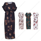 Womens Ladies Long Floral Summer Batwing Flare Abaya Modest Casual Dress Outdoor