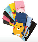 Kakao Friends Heart Color Diary Case Samsung Galaxy S8 Plus Back to school Gift