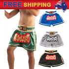 AU New Boxing Shorts Muay Thai Kick Trunks Satin Trousers Gray Black M-3XL