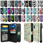 "For Motorola Moto G4 Play 5"" All-In-One Premium Leather Wallet Cover Case + Pen"