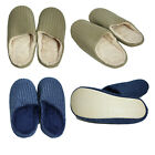 Mens Slip On House Room Knit Fur Scuff Fleece Non Slip Indoor Slippers Shoes