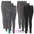 Womens Printed Plain Tapered Trousers Ladies Skinny Fit Taper Cigarette Pants