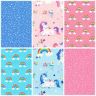 Rainbows & stars pink & blue 100% cotton fabric bundle & fabric  Robert Kaufman
