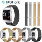 Milanese Magnetic Loop Stainless Steel Strap Replacement Band For Fitbit Ionic