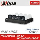 Dahua Security Motorized 4MP IPC-HFW4431R-Z + IPC-HDBW4431R-ZS + NVR2108HS-8P-S2