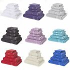 6 Towel Set Pack New Pure Cotton Dry Face Hand Bath Shower Bale Beach Soft Style