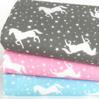 Unicorn silhouette polycotton fabric, pink blue or grey 112cm wide per 1/2 metre