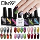 Elite99 Gel Nail Polish Magnetic Cat Eye Lacquer Top Base Co