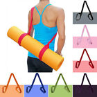 Внешний вид - Adjustable Yoga Mat Sling Sports Carrier Shoulder Gym Belt Carry Strap Belt