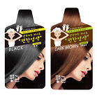 PYEONAN SHAMPOO TYPE SPEED HAIR COLOR DYE FOR GREY HAIR - BLACK 5pcs per 1 pack