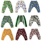 UK Kids Toddler Boys Girls Harem Pants Casual Loose Bottoms Trousers Leggings