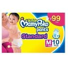 Mamy Poko Pants Standard S11 , M9, L8 ALL SIZE AVILABLE SELECT THE SIZE Freeship