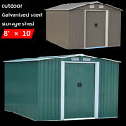 10'x8' Garden Steel Storage Shed Garage Tool Utility Foundation Kit Lawn Outdoor