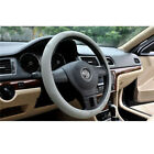 Anti-Sli Car Steering Wheel Cover Shell Silicone Leather Decorate Car Accessory