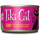 Tiki Cat Lanai Grill Tuna Crab Surimi Wet Cat Food