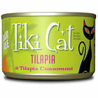 Tiki Cat Kapi Olani Luau Tilapia Wet Cat Food