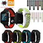 Replacement Soft Silicone Wrist Band Strap for Amazfit Bip Youth Smart Watch HOT image