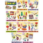 Rare 2006 Re-Ment Our Nostalgia Candy Shop Each Sell Separately