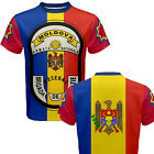 New Moldova Air Force Armed Forces Military Men Short Sleeve Graphic Tee T-Shirt