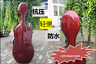 More images of Red color strong composite material cello case,Strong Light ,free postage