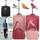 Ryanair Approved Hand Luggage Set 40x25x20 Holdall & 55x40x20 Cabin Bag Trolley