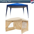 10' x 10' Waterproof Folding Tent Wide Camp Outdoor Canopy Tarp Sunshade Marquee